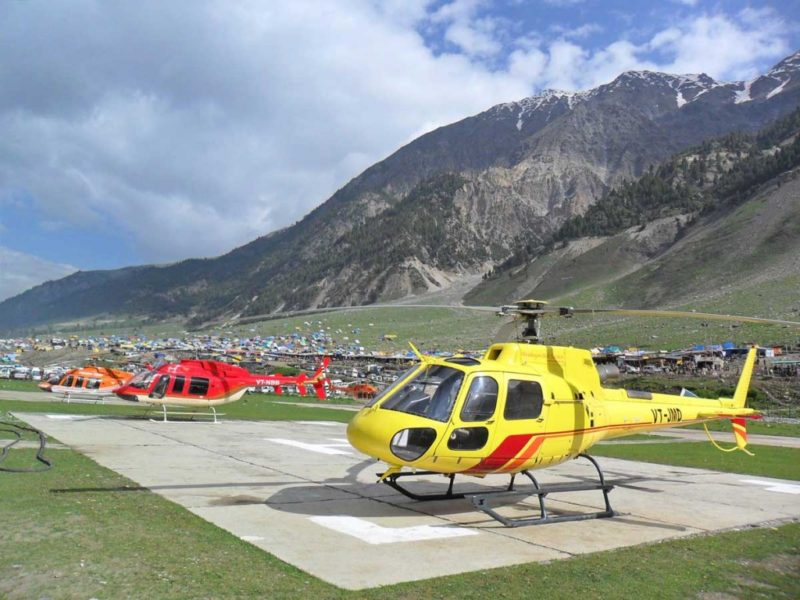 Amarnath Yatra Helicopter Tickets